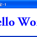 03_helloworld_preview