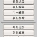 wsd01_bar01_layout