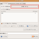 gnm-kbd00_keyboard-settingedit
