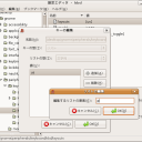 gnm-kbd02_setting-editor_editedit