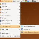 sqlite00_menu