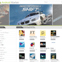 Android Market トップ