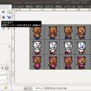 5_menu_cut_image