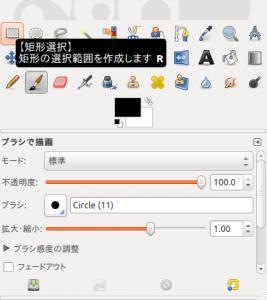 7_2_select_tool