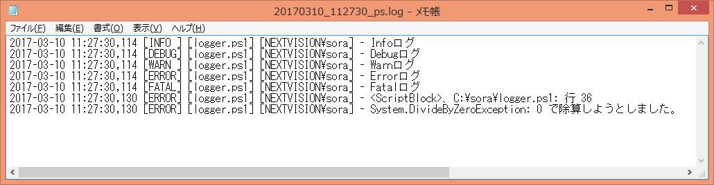 log4net_002
